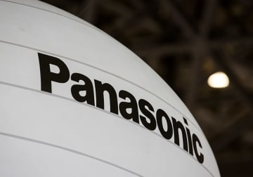 (Getty) Panasonic logo