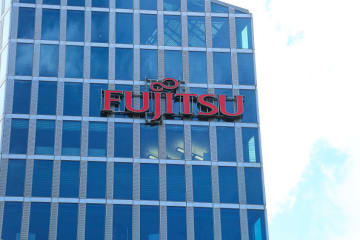 (Credit) Fujitsu logo