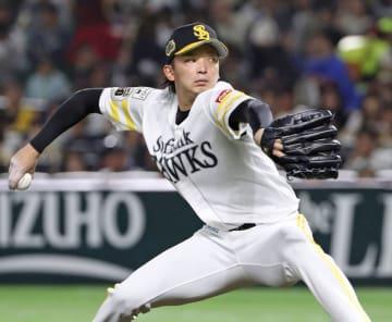 Japan Series Game 4