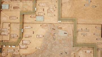 北緯30度の神秘的な玉器の古い国 安徽省凌家灘遺跡