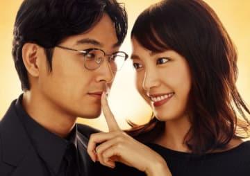 連続ドラマ「獣になれない私たち」のポスタービジュアル=日本テレビ提供
