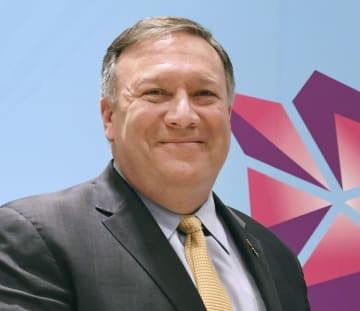 U.S. Secretary of State Pompeo