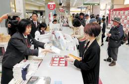 販売初日から年賀はがきを求める人でにぎわった=1日午前9時10分ごろ、仙台市青葉区の仙台中央郵便局