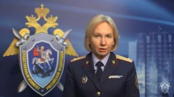 事件について発表するロシア捜査委員会の代表。ツイッターから