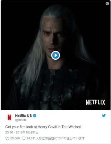 白い長髪のヘンリーもお似合い!(写真は米Netflix公式Twitterのスクリーンショット)