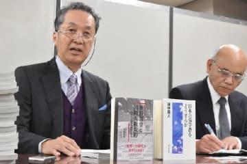 会見の様子(2018年11月1日、東京・霞が関の司法記者クラブ)