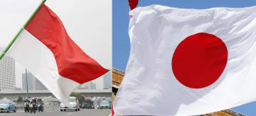 Indonesia & Japan flags