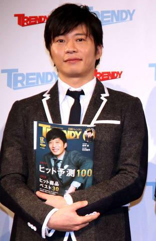 日経トレンディの「2018年のヒット人」に選出された田中圭さん