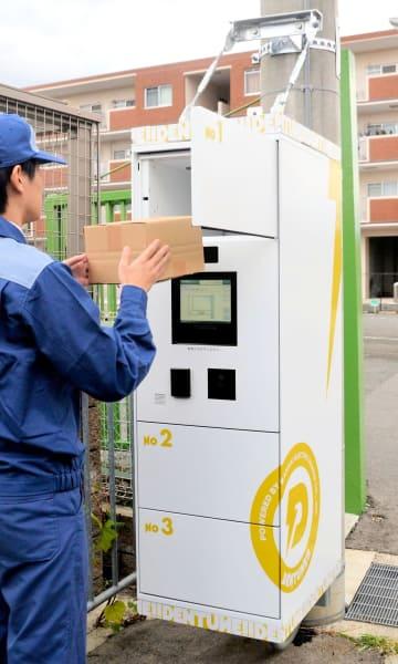 関電などが電柱に設置した宅配ロッカー(京都府精華町祝園)