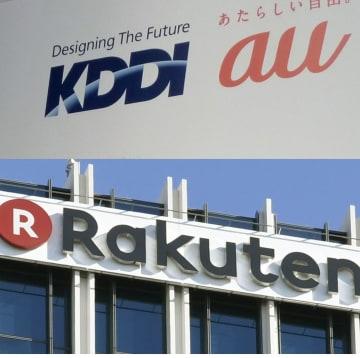 KDDI & Rakuten logos