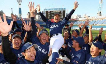 7年ぶり4度目の優勝を果たし、歓喜に沸く創価大ナインと胴上げされる岸監督=横浜スタジアム