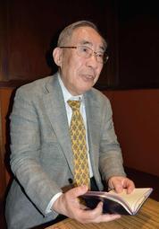 間近で体験した「昭和の終わり」を振り返る米田雄介さん。半年後に迫る天皇の代替わりに思いを巡らす=奈良市