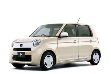 「N-ONE」にStandard特別仕様車「WHITE CLASSY STYLE」を設定し発売