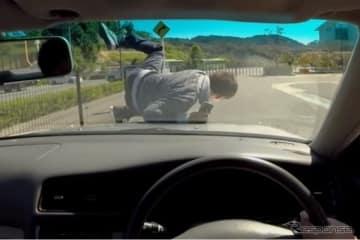 愛知県警察に導入された交通安全教育用シミュレータで見ることができるVR映像例