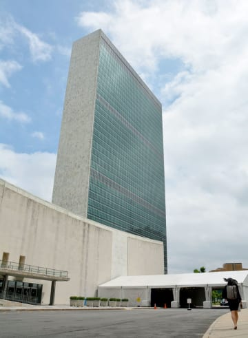 U.N. headquarters   2017062400579