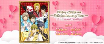「3 Majesty×X.I.P. LIVE -5th Anniversary Tour in Sanrio Puroland-」イベント販売グッズの情報が公開!