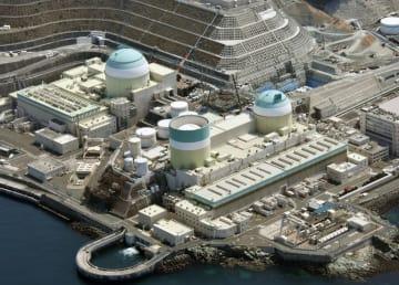Ikata nuclear plant