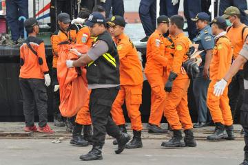 墜落機の機体一部発見か インドネシア西ジャワ州沖
