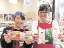 創作パンをPRする川村さん(左)と佐々木さん