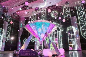 輝く宝石型のイルミネーションが美しい「光の宝石箱」