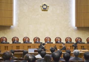 10月30日、韓国徴用工訴訟で新日鉄住金の上告を棄却した韓国最高裁大法廷(共同)