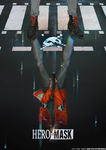 スタジオぴえろのNetflixオリジナルアニメ「HERO MASK」のビジュアル (C)フィールズ・ぴえろ・創通/HERO MASK製作委員会