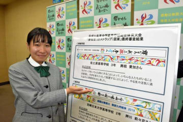 南部九州高校総体のストラップ図案とデザインした興梠さん=2日午後、県庁