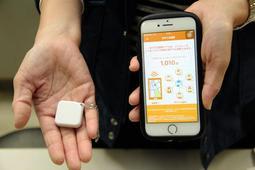 小型発信器と、スマートフォンで検知するアプリの画面=加西市役所