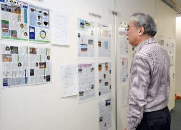 第20回佐賀県高校新聞コンクールの入賞校を含む県内10校の新聞が並ぶ=佐賀市立図書館