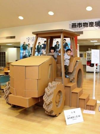 段ボールで作った実物大トラクター=燕市の道の駅国上