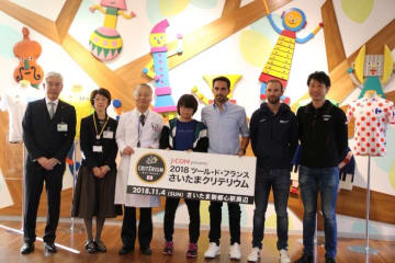 会場すぐ近くの埼玉県立小児医療センターにて、大会アンバサダーであるアルベルト・コンタドールとコラボしたチャリティ商品の売り上げの一部を寄付する贈呈式が行われた