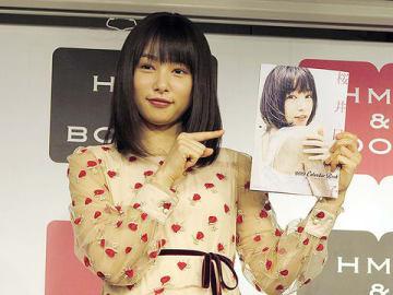 カレンダーブック「桜井日奈子 2019カレンダーブック」の発売イベントに登場した桜井日奈子さん