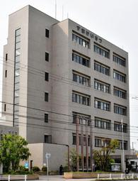 兵庫県警須磨署=神戸市須磨区大池町5