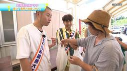 道の駅いながわなどを巡った動画「猪名川町を学べ!」の一場面