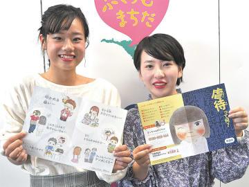リーフレットを手にする北之園さんと田中さん(左から)