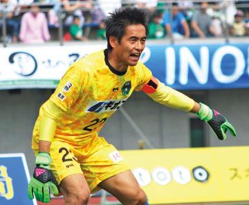 所属する元日本代表の川口選手