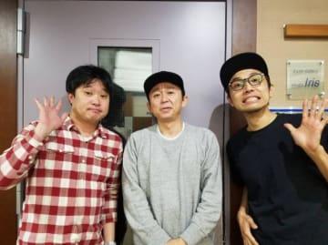 左から、和賀勇介、有吉弘行、長嶋智彦