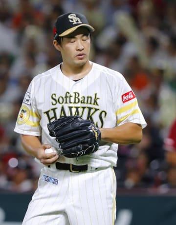 Ryota Igarashi