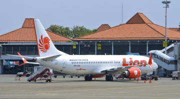 Lion Air aircraft crash