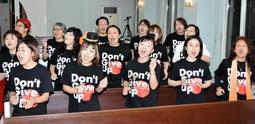 神戸でのオレンジゴスペル公演に向け練習する聖歌隊=神戸市灘区篠原北町1、神戸聖書教会