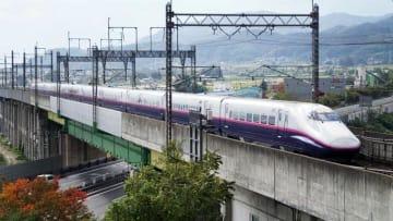 E2系 やまびこ 東北新幹線 福島 白石蔵王 弁当 駅弁 こばやし おむすび