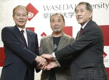 村上春树时隔37年在日本召开记者会