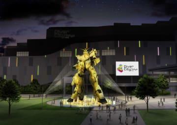 実物大ユニコーンガンダム立像の冬季限定演出のイメージ(C)創通・サンライズ