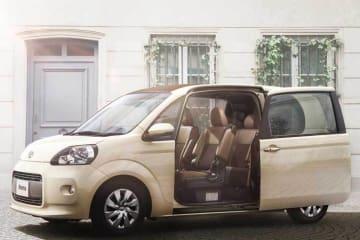 TOYOTA、ポルテならびにスペイドの特別仕様車を発売