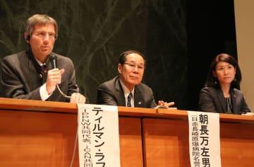 講演した(左から)ラフ氏、朝長氏、中村氏=長崎市平野町、長崎原爆資料館