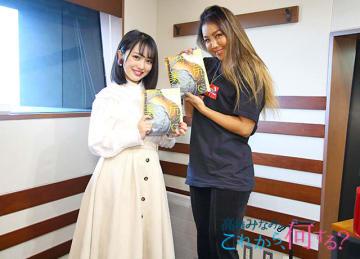パーソナルトレーナーでダンサーのNATSUさん(右)とパーソナリティのAKB48・向井地美音さん