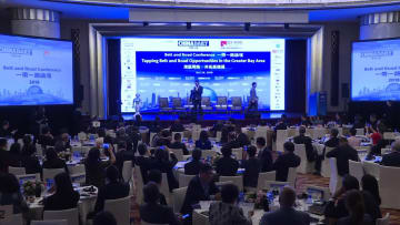 香港特区政府、イノベーションと科学技術発展に200億香港ドル拠出