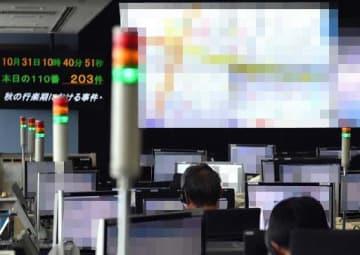 広島県警の通信指令室(画像の一部を修整しています)