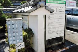 篠山市の駐車場。料金は自己申告。