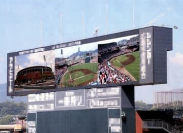 改修後のマツダスタジアムの電光式スコアボードのイメージ(広島市提供)